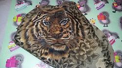Отдается в дар «Платок с тигром»