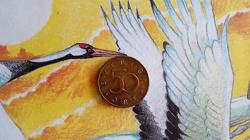 Отдается в дар «Монеты Швеции»