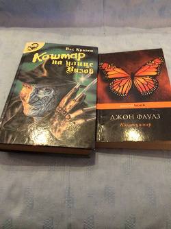 Отдается в дар «Книги и прочее»