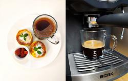 Отдается в дар «Кофеварка Bork»