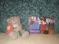 Отдается в дар «Карманный календарик BELAVIA на 2017 год»