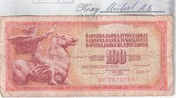 Отдается в дар «Бона Югославии»