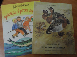 Отдается в дар «Книжки советские»