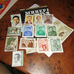 Отдается в дар «марки восточные»