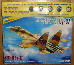 Отдается в дар «Сборная модель самолёта СУ»