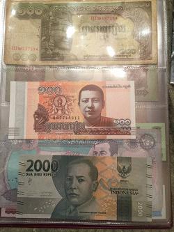 Отдается в дар «2000 рупий Индонезия UNC…»