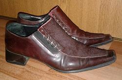 Отдается в дар «женские туфли 37 размера»