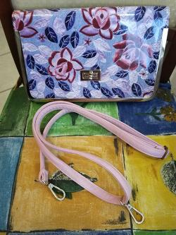 Отдается в дар «Ремень для сумки»