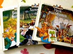 Отдается в дар «Детские книжки про кроликов»
