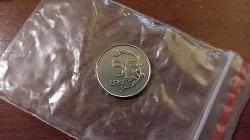 Отдается в дар «Монеты Албании из оборота.»