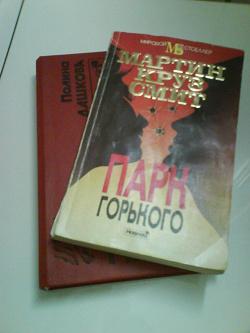 Отдается в дар «книги-детективы»