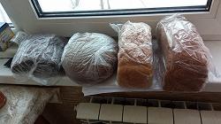 Отдается в дар «Хлеб»