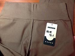 Отдается в дар «брюки-легинсы на рост до 160»
