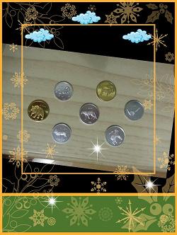 Отдается в дар «набор монет — Нагорный Карабах»