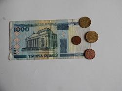 Отдается в дар «Монеты в погодовку»