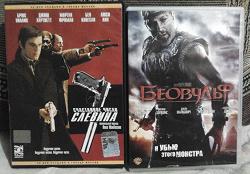 Отдается в дар «Фильмы на ДВД-дисках.»