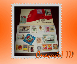 Отдается в дар «Марки с конвертов»