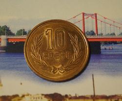 Отдается в дар «10 йен Японии»