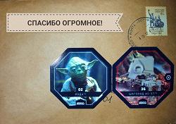 Отдается в дар «Жетоны Звёздные Воины. Магнит»