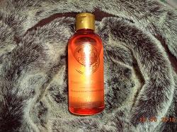 Отдается в дар «Масло для косметического ухода Avon Planet Spa Романтика Марокко»