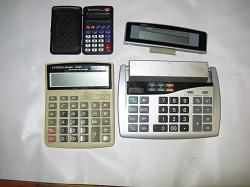Отдается в дар «калькуляторы»