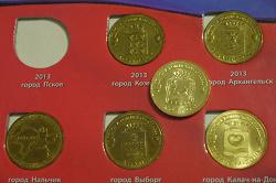 Отдается в дар «10 рублей «Ковров» (ГВС) 2015 года»