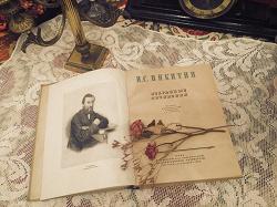 Отдается в дар «И.С.Никитин «Избранные сочинения»»