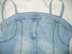 Отдается в дар «Очень удобный джинсовый сарафан 44-46 размер»