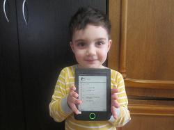 Отдается в дар «электронная книга PocketBook 515 (проблема устранена)»