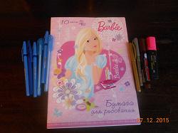 Отдается в дар «Новые шариковые ручки и бумага для рисования»