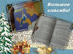 Отдается в дар «Книга «Общаться с ребенком.Как?» Ю.Б.Гиппенрейтер»