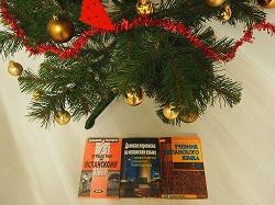 Отдается в дар «Книги по испанскому языку»