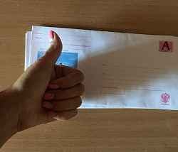 Отдается в дар «конверты»