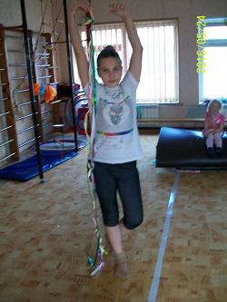 Отдается в дар «Для художественной гимнастики»