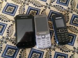 Отдается в дар «Телефоны коллекционерам!»