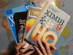 Отдается в дар «Учебники, шитьё, вязание.»