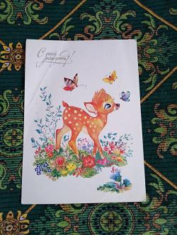 Отдается в дар «Позитивные открытки»
