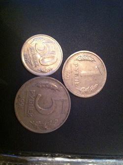 Отдается в дар «монеты 1991 года»