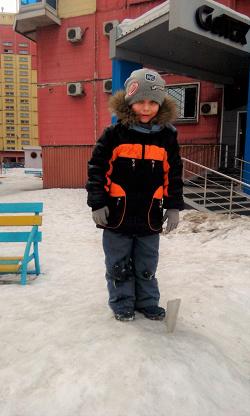 Отдается в дар «куртка зимняя для мальчика»