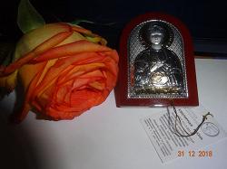 Отдается в дар «Ювелирная иконка Пантелеймон»