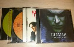 Отдается в дар «Музыка на CD (часть 1)»