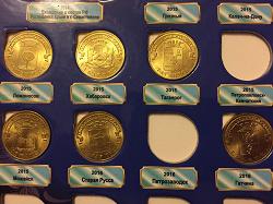 Отдается в дар «Монеты ГВС»