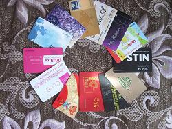 Отдается в дар «Дисконтные, скидочные карты»