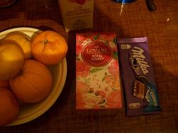 Отдается в дар «Lovare «Королевський десерт» пакетированный»