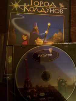 Отдается в дар «Мультики на ДВД»