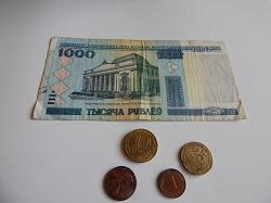 Отдается в дар «1000 рублей. Беларусь»