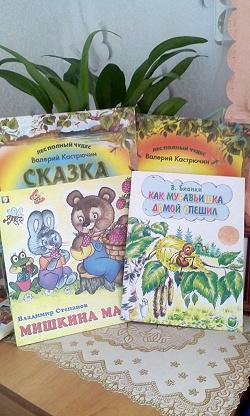 Отдается в дар «Детские тонкие книжечки новые»
