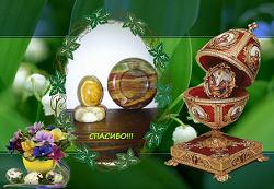 Отдается в дар «Яйцо из камня»