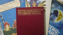 Отдается в дар «Книжная лавка.»