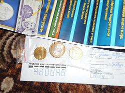 Отдается в дар «Монета 10 рублей Кировская Область.»